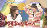 041212sayu_usa_halomoni_s.jpg