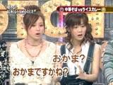 060428ryori_takanii2_s.jpg