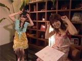 060501flets_shibasayu_s.jpg