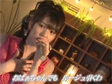 060513hph_sayu_s.jpg