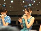 060913flets_sayu_s.jpg