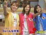 050219yama_yofuni_s.jpg
