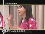 050227mdoc_yuri_s.jpg