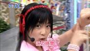 061124oha_momo_s.jpg