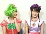 070123hipa_sayumomo_s.jpg