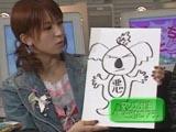 050307hitori_yagu_s.jpg