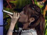 070129utadoki_maki_s.jpg