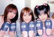 050318mch_ai_s.jpg