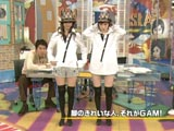 070324tokuban_gam_s.jpg