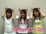 070331hare_mm_s.jpg