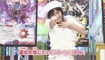 050323oha_momo3_s.jpg
