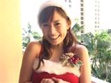 安倍なつみファンクラブツアー in ハワイ?なっちと過ごすクリスマス