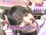 050327hm_sayu_s.jpg