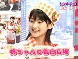 嗣永桃子 ランチタイム ナビゲーション MIDTOWN TV