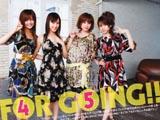 モーニング娘。TVガイド 2007/7/11
