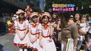 Berryz工房 ちちんぷいぷい 2007/7/23