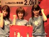 高橋愛・亀井絵里・道重さゆみ 文化祭2007 in 横浜 プレイベント