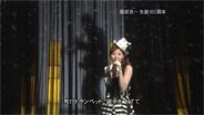 松浦亜弥 MUSIC FAIR21 ラッパと娘