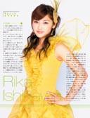 050427kindai_rika_s.jpg