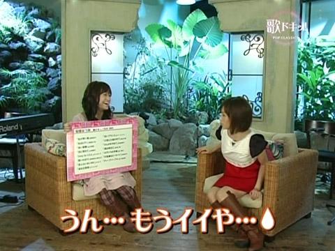 歌ドキッ!〜POP CLASSICS〜 [安...