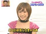 高橋愛 おもいっきりイイ!!テレビ