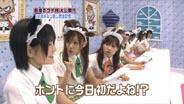 光井愛佳 ハロモニ@ 2008/2/25