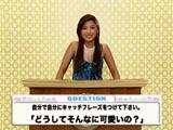 石川梨華 DVD「Hello! Project DVD MAGAZINE Vol.13 エルダークラブ」