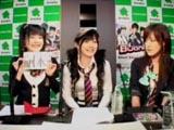 Buono! AmebaStudio「Buono!スペシャル番組」