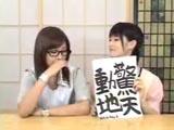 石川梨華・嗣永桃子 ドガドガ7