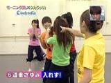 モーニング娘。 東京☆女子アナクルーズ