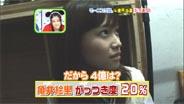 亀井絵里 ハロモニ@ 2008/8/24