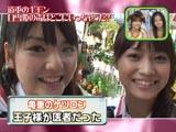 亀井絵里・道重さゆみ ハロモニ@ 2008/8/31