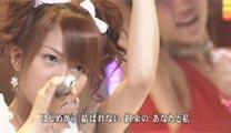 050702natsu_nono_s.jpg