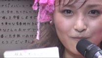 050814sotsugyo_rika1_s.jpg