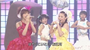 050102kouhaku_momo_s.jpg