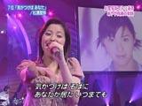 051017kasyou_aya_s.jpg