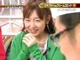 051127ryori_kago_s.jpg