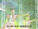 051230aku_w_s.jpg