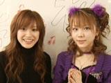 060115flets_takarei_s.jpg