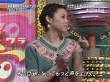 060116utawara_aya_s.jpg