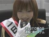 050110ichinichi_goto1_s.jpg