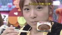 060120shimura_kago_s.jpg