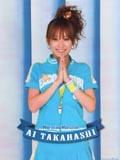 060131pnp_taka_s.jpg