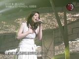 060211mf_aya_s.jpg