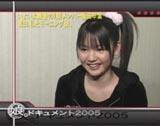 050117mdoc_sayu_s.jpg