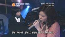 060216utawara_aya_s.jpg