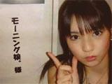 060301mch_sayu_s.jpg