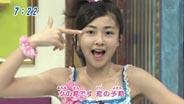 060329pha_yuri_s.jpg